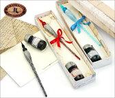 ルビナート[【RUBINATO】 27 ガラスペン + インクセット](ガラスペン)【プレゼント ギフト クリスマス お祝い 記念品 ペン 万年筆】【RCP】【送料無料】