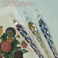 【イタリア製】ガラスペンインクおしゃれギフトルビナートRUBINATOガラスペン+インクセット28ALF