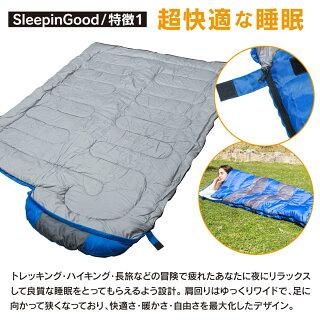 【超万能寝袋:スリーピングッド】災害対策×持ち運び簡単でオールシーズン使用可能キャンプ災害クッズ寝袋
