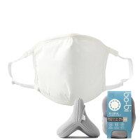 次世代マスク「bo-bi」レギュラーオーダーメイド再利用可能タイプマスクカバー付き