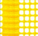 樹脂網 プラスチックネット トリカルネット N-2111 巾1000m...
