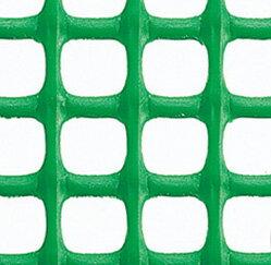 【切り売り】「樹脂網」「プラスチックネット」トリカルネット N-23 1000mm*41m fs04gm 大日本プラスチック タキロン ダイプラ 大プラ【あす楽】:株式会社くればぁ