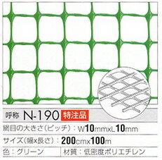 【切り売り】「樹脂網」「プラスチックネット」トリカルネット N-190 2000mm*93m fs04gm 大日本プラスチック タキロン ダイプラ 大プラ:株式会社くればぁ