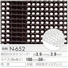 【切り売り】「樹脂網」「プラスチックネット」トリカルネット N-652 1000mm*46m fs04gm 大日本プラスチック タキロン ダイプラ 大プラ:株式会社くればぁ