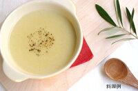 日本スープの有機野菜ポタージュのさつまいもポタージュの料理例です。無添加、無脂肪の美味しいポタージュです。離乳食、介護食にもお薦めです。