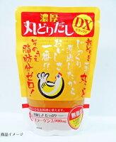 日本スープの丸どりだしデラックスの外観写真です。ガラスープより格段に美味しい丸鶏ブイヨンです。無添加無脂肪で離乳食から介護食、普段のお食事まで幅広くお使い頂けます