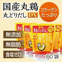日本スープの丸どりだしデラックスです。ガラスープより格段に美味しい丸鶏ブイヨンです。無添加無脂肪で離乳食から介護食、普段のお食事まで幅広くお使い頂けます