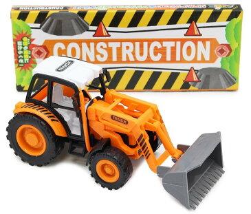 オンダ おもちゃ みんなの町の建設車 ショベルカー