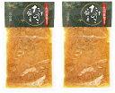 たけのこご飯の素 炊き込みご飯の素 惣菜 時短 簡単調理 堀永殖産 たけのこご飯の素 240g×2
