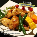 【お買い得セール開催中!】 四国 香川県 さぬき名物 丸亀名物 骨付鶏 クリスマス さぬき鳥本舗 ええとこ鶏 120g×2パック 3
