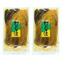 九州 宮崎 高菜 たかな タカナ 漬物 ごはんのお供 [健扇] たかな漬 醤油漬 500g×2袋セット