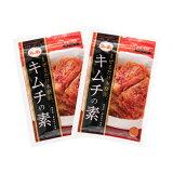 送料無料 [ファーチェ] キムチの素 116g×2袋/ 花菜 韓国食品 切ってまぜるだけ 花菜 韓国料理 白菜キムチ