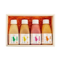 [CANAAN] 甘酒 とくのしま甘ざけ 4本セット 150g×4本(ドラゴンフルーツ、たんかん、ヤマ・シークニン、玄米)/甘酒/美容/健康/飲む点滴/徳之島