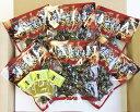 【早い者勝ち!最大2000円オフクーポン配布中!】ゆずごしょう 鶏モモ おいしい お取り寄せ グルメ ギフト シーズン 日向の里 ST-MY (鶏炭火焼90g×6 柚子胡椒3g×3)