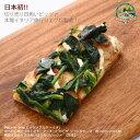 【お買い得セール開催中!】Pizza ar taio ピッツ