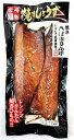 【お買い得セール開催中!】宮崎県 サバ 鯖 お取り寄せ グルメ ギフト みずなが水産 焼きじょうず さばみりん干し