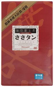 宮城 仙台 名物 牛タン 伝統 お土産 笹かまぼこ [松澤蒲鉾店] 笹かま ささタン 6枚