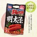 送料無料 [九州限定] 柿の種 明太子 110g/亀田 アジ