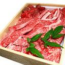 送料無料 お取り寄せ黒毛和牛 焼き肉 1kg バーベキュー セット 有限会社新谷精肉店 高知県