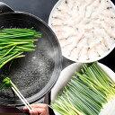 素朴な風味、美味いを堪能する「ねぎしゃぶ」セット 菊水旅館・大分県 1