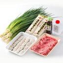素朴な風味、美味いを堪能する「ねぎしゃぶ」セット 菊水旅館・大分県 2