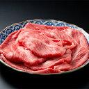素朴な風味、美味いを堪能する「ねぎしゃぶ」セット 菊水旅館・大分県 3