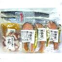 """海鮮 三陸近海で捕れた新鮮な魚を当店特製の""""米ぬか""""に漬けこ..."""