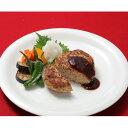 送料無料 能登門前町産七面鳥を100%使用したハンバーグ・七面鳥ハンバーグ 丸山料理店・石川県の商品画像