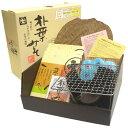 朴葉みそ コンロセット 今井醸造合名会社 岐阜県 飛騨のおかずの代表格「朴葉みそ」がご家庭で簡単に楽しめます