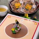豆菓子 ピーナッツ加工豆菓子