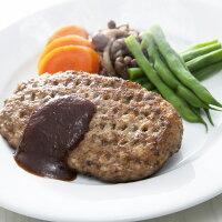日本最北の牧場の牧草で育った牛肉や北海道産素材で作ったやわらかハンバーグ