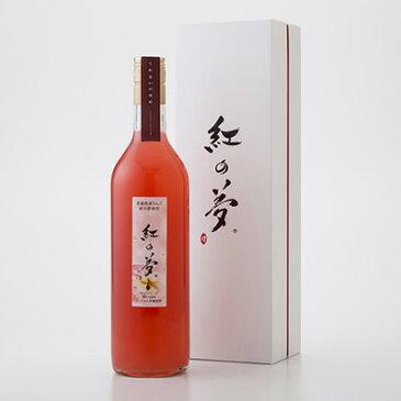 送料無料 紅の夢りんごジュース(赤)化粧箱付き いっちゃん林檎農園 青森県 限定生産品。果肉まで赤いりんご「紅の夢」100%ジュース