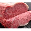 松阪牛 サーロインステーキ 200g サーロイン 牛肉 ステーキ 高級 グルメ 産地直送 和牛 焼肉 バーベキュー 三重県 松阪まるよし