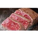 発酵熟成肉 黒毛和牛肩ロースステーキ 400g ステーキ肉