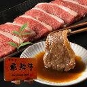 送料無料 黒毛和牛 飛騨牛 5-7人前 合計2kg 国産牛肉