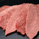 松阪牛焼肉 肩肉 モモ肉 バラ肉 200g 国産 和牛 焼き肉 牛肉 冷凍 ブランド牛 お祝い スライス肉 株式会社まるよし 三重県