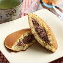 どら焼き 乳蔵 北海道十勝生どら 15個 ギフト セット 詰め合わせ デザート スイーツ 和菓子 冷凍