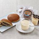 どら焼き 乳蔵 北海道十勝生どら 北海道プリン セット 詰め合わせ デザート スイーツ 和菓子 冷凍
