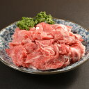 牛肉 北海道 知床牛 切り落とし 350g 希少 黒毛和牛