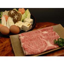 牛肉 神戸牛 口福 肩ロース スライス 600g すき焼き しゃぶしゃぶ 冷凍 和牛 国産 神戸ビーフ 帝神