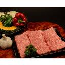牛肉 神戸牛 食べ比べセット G 800g 上カルビ 赤身 焼き肉 赤身 冷凍 和牛 国産 焼肉 神戸ビーフ 帝神