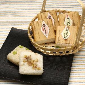 素朴な美味しさだだちゃ豆と里山栗の旬味おこわセット   株式会社佐徳・山形県