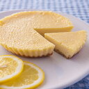 スイーツ レモンチーズケーキ 220g チーズケーキ お取り
