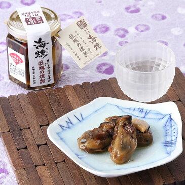 送料無料 極上の旨みと香りが口いっぱいに広がる〈 海燻 〉牡蠣の燻製オリーブオイル漬け   牡蠣の家しおかぜ・岡山県