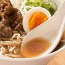 会津ラーメン 牛骨ラーメン 8食 セット