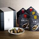 「わたやの室」ギフトセット 初体験のぷりぷり食感。ワインによく合う広島牡蠣オイル漬け2種セット