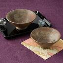 送料無料 飯碗 手馴染みがよく、長く使える2人の器 窯変 夫婦飯茶碗 丹波焼窯元丹誠窯