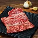 送料無料 ステーキ肉 牛肉 和牛 特選 国産 ステーキ みち...