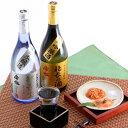 日本酒 日本酒 吟醸酒 贈り物に選んだら、出世まちがいなし! 帝松 出世酒セット 720ml 松岡醸造株式会社 埼玉県
