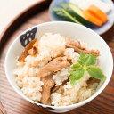 混ぜご飯 鹿児島 黒豚 やごろう豚 椎茸ご飯の素 2個 セット 大成畜産 無添加 混ぜご飯の素 後まぜ 国産 ポスト投函便